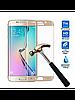 Защитное стекло 0.3 mm с изогнутыми краями для Samsung Galaxy S6 edge Plus серебро