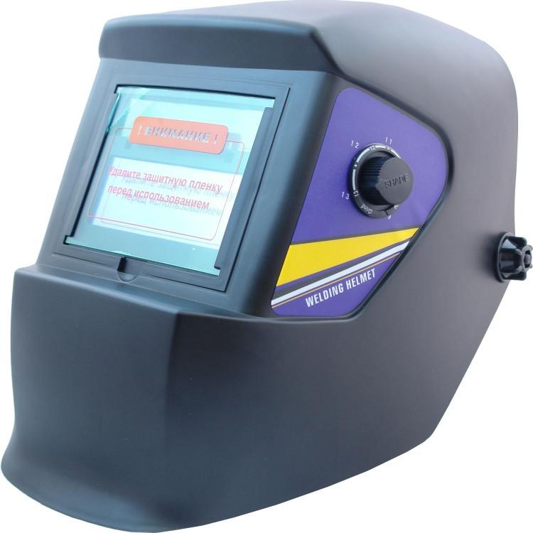 Маска хамелеон FORTE MC-4100