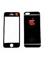 Защитное стекло с рисунком Apple на 2 стороны для Iphone 5/5S/5C/SE