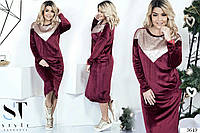 Платье с двухсторонней пайеткой 42-44,46-48,50-52