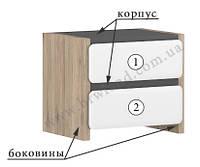 POSSI KOM2S/5/5 тумба прикроватная BRW