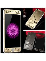 Защитное стекло с рисунком бабочки на 2 стороны для Iphone 6/6S Plus золото, фото 1