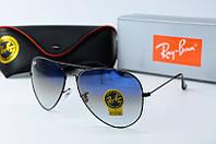 Солнцезащитные очки Rb голубые с переходом на черное, фото 1