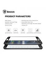 Защитное стекло Baseus Blue Light 0.3mm для Iphone 6/6S черный, фото 1