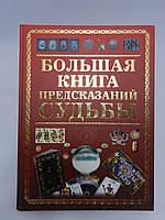 Гадание на картах таро в луганске гадание таро онлайн на взаимотношения