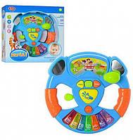Детский музыкальный руль 868 (T95-D3626)