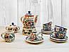 """Миниатюрный керамический набор посуды """"Кофейный сервиз"""". 15 предметов."""
