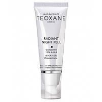 Teoxane Ночной адаптирующий крем-пилинг (15% AHA),40 мл