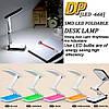 Аккумуляторная настольная светодиодная лампа - трансформер для маникюра, рабочего стола - Фото