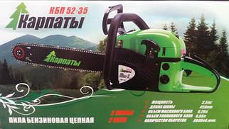 Бензопила Карпаты КБП 52-3,5л.с (2шины+2цепи)