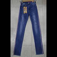 Оптом подростковые модные джинсы с лампасами  для девочек  GRACE