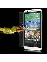 Защитное стекло 0.3 mm для HTC Desire 520