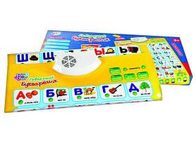 Развивающий плакат Букваренок 7002. Русский алфавит. Лучшая игра для изучения букв, фото 2