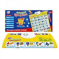 Развивающий плакат Букваренок 7002. Русский алфавит. Лучшая игра для изучения букв, фото 3