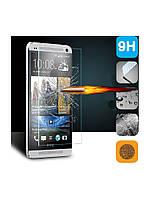 Защитное стекло 0.3 mm для HTC One M9 Plus 620