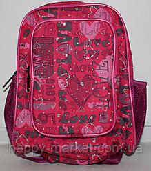 Рюкзак Ранець для дошкільника маленький LOVE 18-555-1