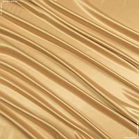 Атласная ткань песочный, фото 1
