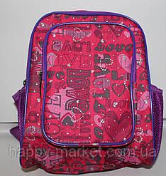 Рюкзак Ранець для дошкільника маленький LOVE 18-555-2