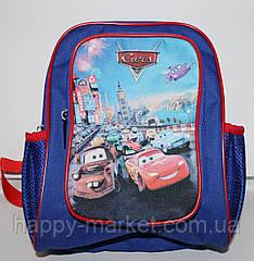 Рюкзак Ранець для дошкільника маленький Тачки маквин 18-555-3