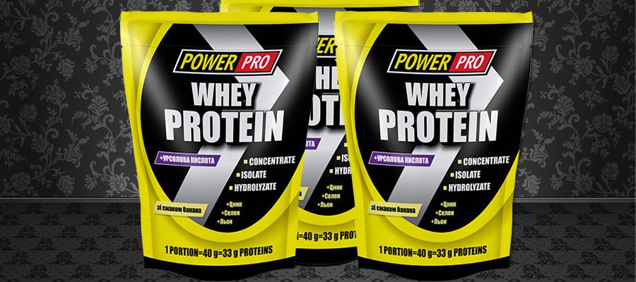 PowerPro Whey Protein (банан) 1 кг