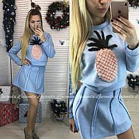 Женский костюм кофточка+юбка короткая шерсть с трикотажем