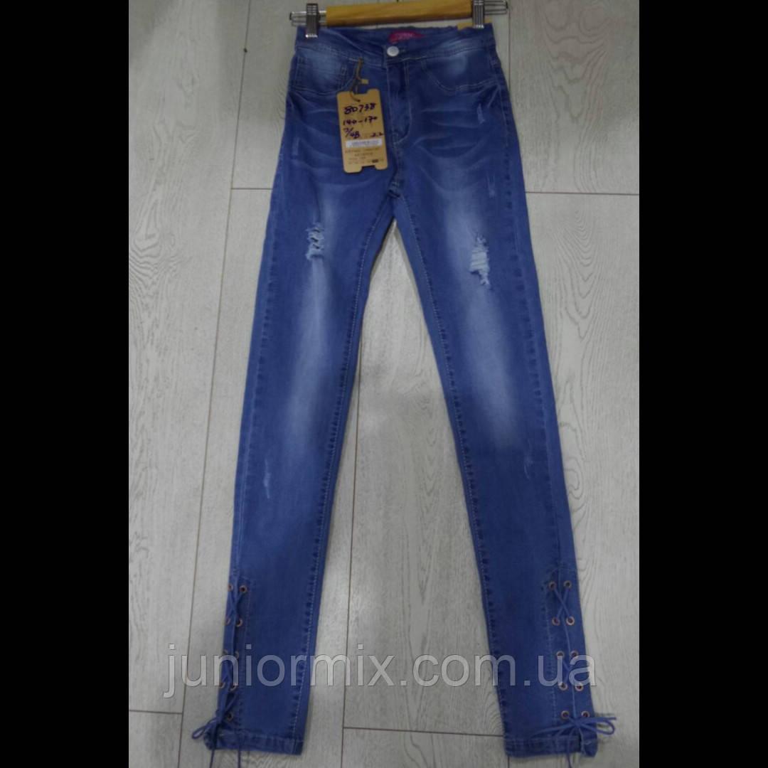 Подростковые  рванные джинсы для девочек оптом GRACE