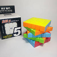Кубик Рубика 5х5 QiYi QiZheng S Color
