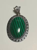 Кулон из Малахита (пресс) натуральный камень, подвеска, медальон (без цепочки), тм Satori