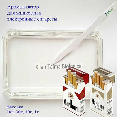 Ароматизатор Мальборо  (Marlboro )  для жидкости в электронные сигареты