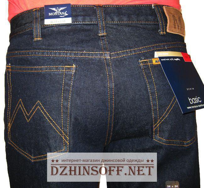Джинсы Мужские Montana Оригинал Индиго размер 38 - Интернет магазин мебели  и джинсов в Львове 9acfda17c852b