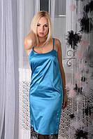 """Платье """"Blue"""""""