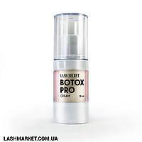 """Кремовий Botox Pro Cream LASH SECRET від """"Vivienne"""", 15 мл"""