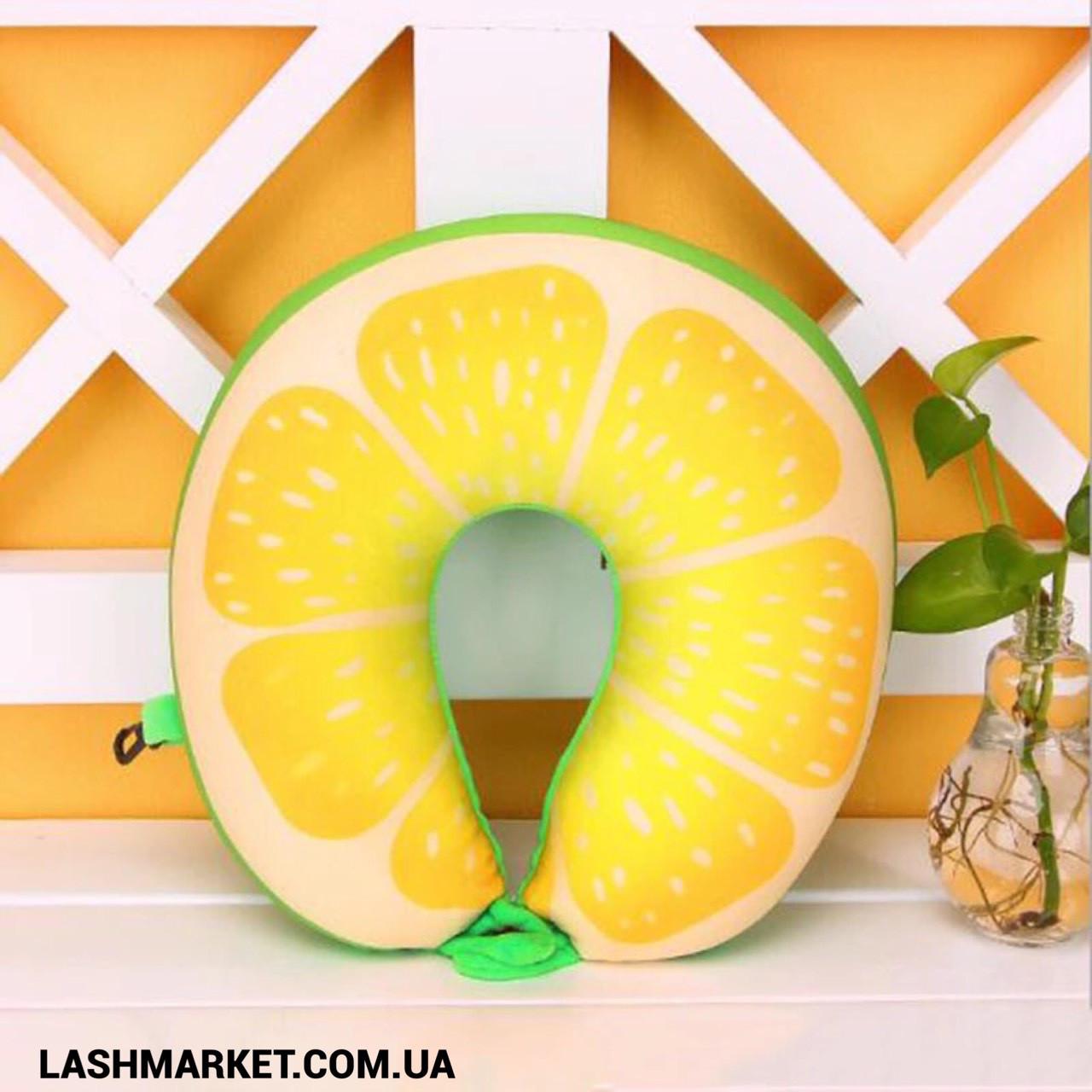 Подушка под голову - подкова (лимон)