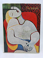 Picasso. Альбом (б/у).