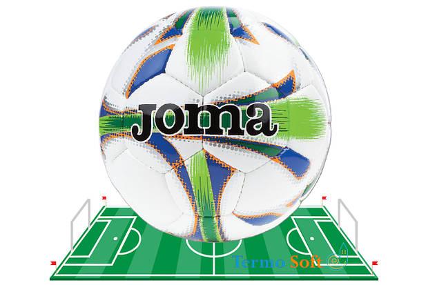 Мяч футбольный Joma DALI T3 Green