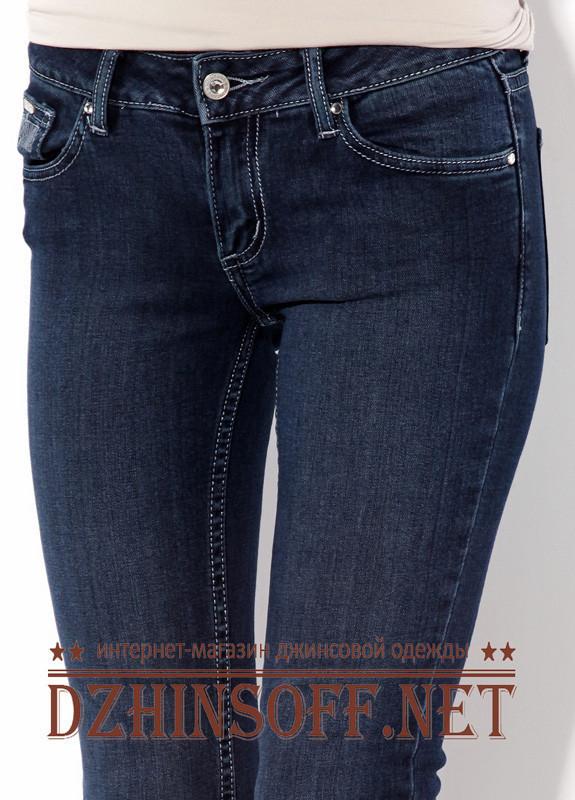 619229c3b1fb3 Джинсы Женские Montana Оригинал Темно-Синий размер 30 - Интернет магазин  джинсовой одежды в Львове