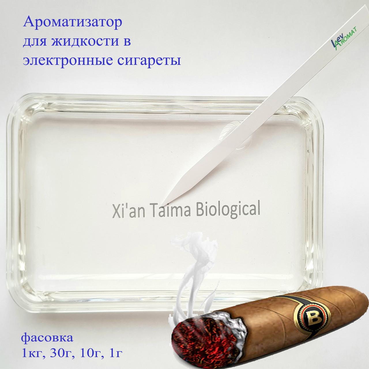 Ароматизатор Сигар-персик  (Sigar Peach  ) компонент для самозамеса