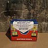 Шаровая опора(палец шаровой) ВАЗ 2101,2102,2103,2104,2105,2106,2107 верхняя Белебей БЗАК