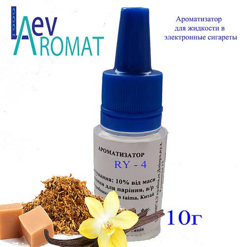 Купить ароматизатор для жидкости для электронных сигарет где покупать табачные изделия