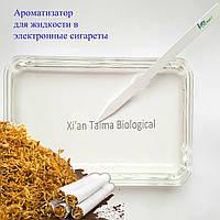 Ароматизатор Табак  (Tobacco )  в жидкость для кальяна