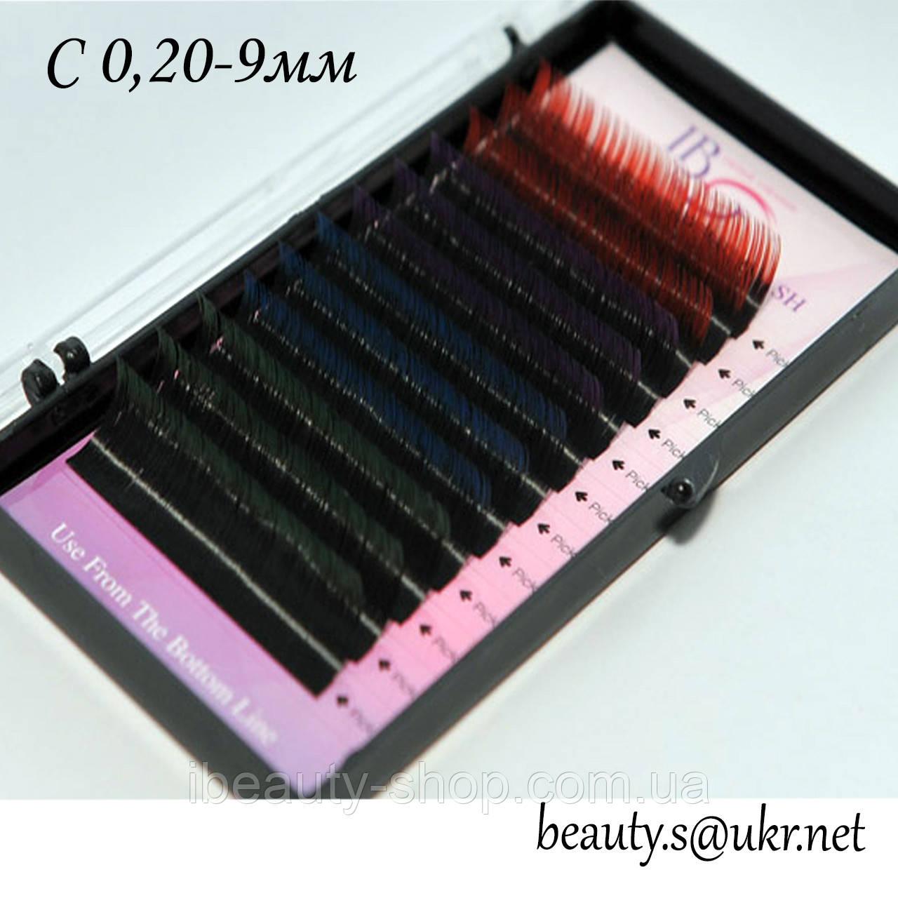Вії I-Beauty, З 0,20-9мм,кольорові кінці,4 кольори