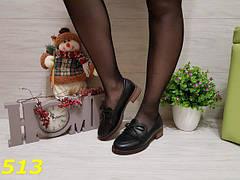Женские туфли лоферы матовые, р.38-41, фото 2