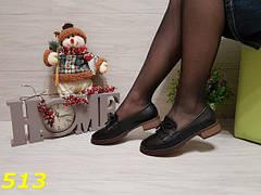 Женские туфли лоферы матовые, р.38-41, фото 3