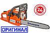 ✅ Бензопила Husqvarna HVA 236 + цепь, + масло (9673264-06)