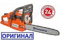 ✅ Бензопила Husqvarna HVA 236 + цепь, + масло (9673264-06), фото 1