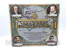 Риффенбург Б. Великие первооткрыватели (б/у).