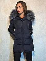 Изящный и невероятно женственный зимний пуховик с чернобуркой  Visdeer