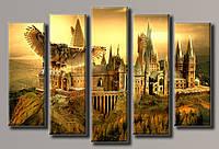 Картина модульная HolstArt Гарри Поттер 55*83 см 5 модулей арт.HAB-078