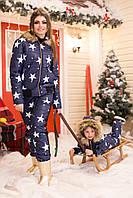 Стильный лыжный женский костюм Звезды S M L+большие размеры