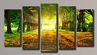 Картина модульная HolstArt Осенний пейзаж 71*128см 5 модулей арт.HAB-047